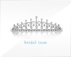bridal item 婚禮商品