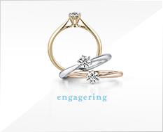 engage ring 訂婚鑽戒