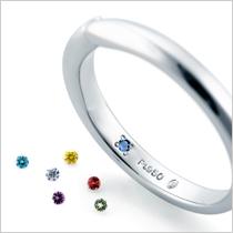 銀座ダイヤモンドシライシのシークレットストーン